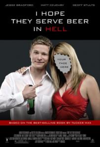 beer-in-hell