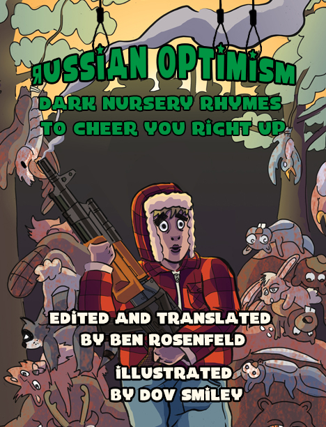 Russian Optimism Cover