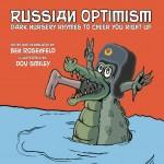 Russian-Optimism-Cover-Final-v2-low-res