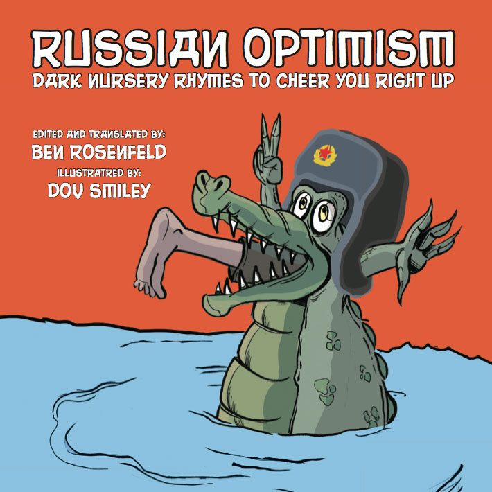 Russian-Optimism-Cover-Final-v2-low-res